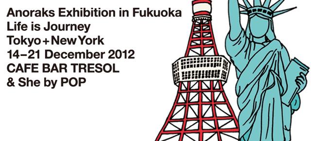 Anoraks_web-ad_fukuoka.jpg