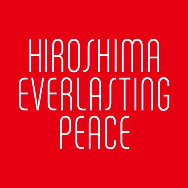 HIROSHIMA_typo.jpg