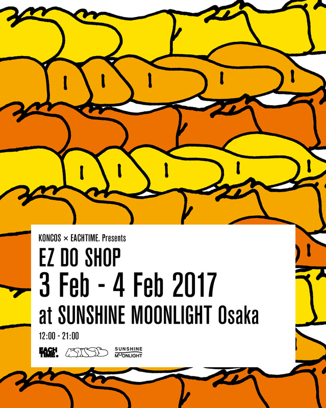 ezdoshop_osaka_flyer.jpg