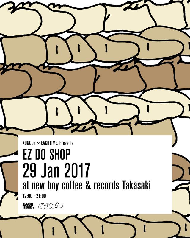 ezdoshop_takasaki_flyer.jpg