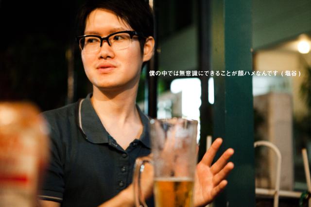 kaohame_taidan_shio.jpg
