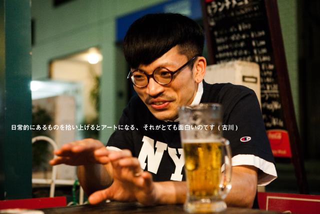 kaohame_taidan_ta1.jpg